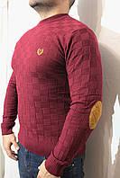 Молодежный свитер Турция XL. Весна. Джемпер мужской приталенный, для стройных, высоких мужчин. Бордо