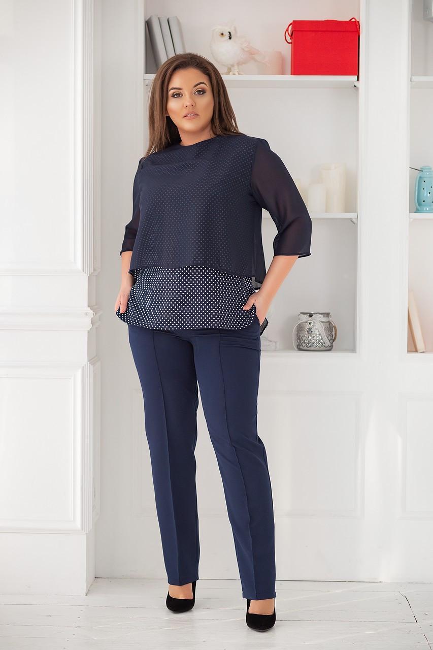Темно-синий брючный костюм больших размеров (50-60)