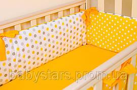 """Защитный бортик на кровать для детей """"Солнышко"""" 360см х 27см"""