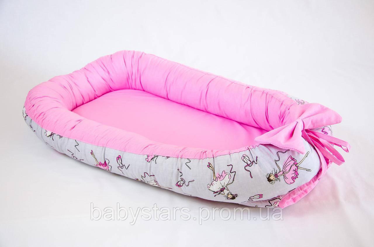 """Позиционер для сна новорожденного 50Х80см, """"Балерины"""" цвет розовый"""