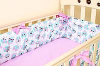 """Бортики в детскую кроватку в виде подушек 360х27см """"Совушки в очках"""" + простынь на резинке 60х120см, фото 1"""