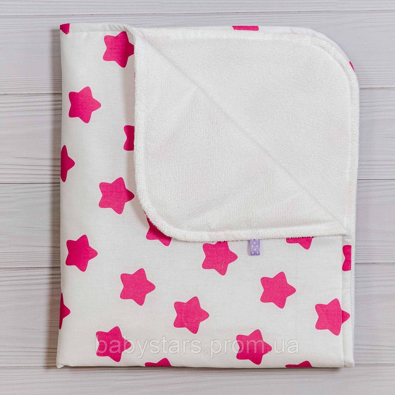 Непромокаемые пеленки для новорожденного (размер 70х80 см), Розовые звезды
