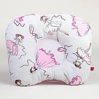 """Ортопедическая подушка бабочка для новорожденных 22х26 см, """"Балеринка"""" цвет серый"""