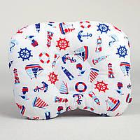 """Детская ортопедическая подушка бабочка для новорожденных 22х26 см, """"Морячок"""""""