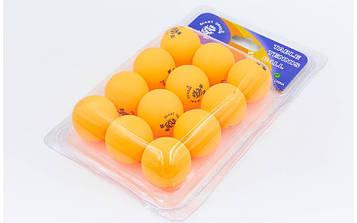 Набор мячей для настольного тенниса 12 штук GIANT DRAGON MT-6558 (целлулоид, d-40мм, цвета в ассортименте)