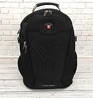 Вместительный рюкзак SwissGear Wenger, свисгир. Черный. + Дождевик. 35L / s8875 black Vsem