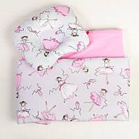 """Детские комплекты постельного белья, три предмета, """"Балеринки"""" цвет серый с розовым"""
