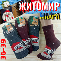 Носки женские — подростковые с махрой новый годЖитомир Украина размер 36-39 ( случайное ассорти) НДЗ-07351