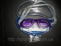 Очки для плавания в комплекте беруши. Материал: силикон, пластик. Пластиковая коробка.