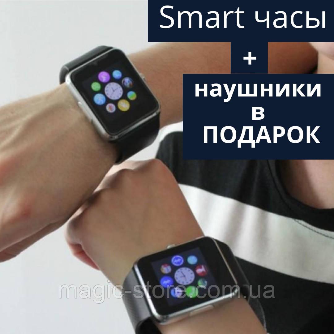 Смарт часы GT08 Smart watch умные часы