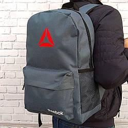 Спортивный городской рюкзак в стиле Reebok серый