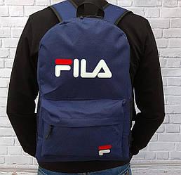 Рюкзак в стиле FILA синий