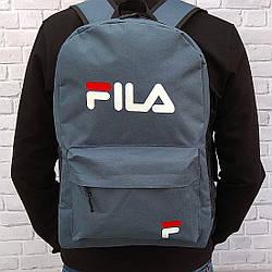 Рюкзак в стиле FILA серый