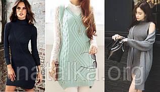 Как выбрать фасон вязаного платья