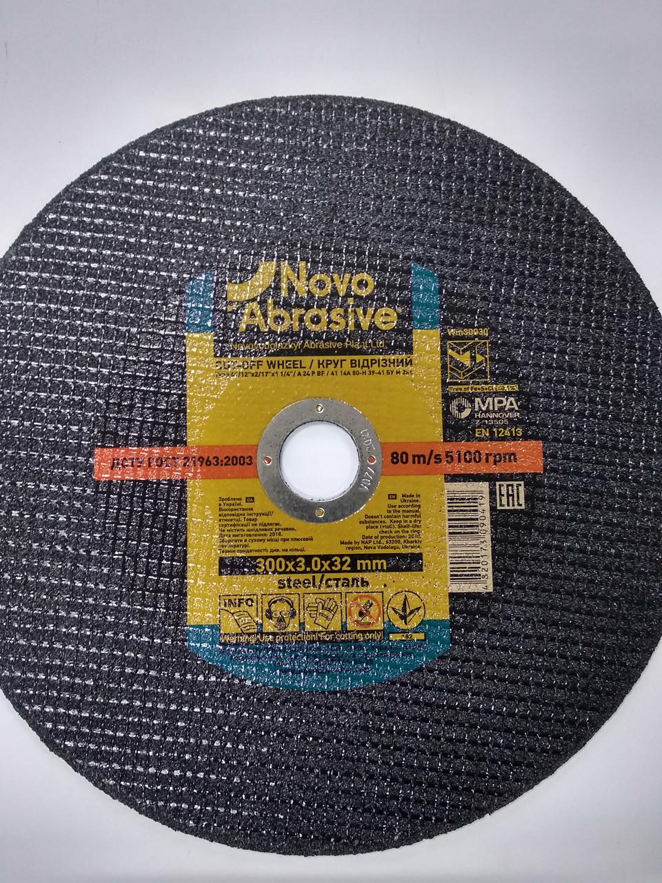 Круг отрезной Novo Abrasive 300х3,0х32