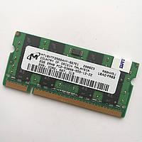 Оперативная память для ноутбука Micron SODIMM DDR2 2Gb 667MHz 5300s CL5 (MT16HTF25664HY-667E1) Б/У, фото 1