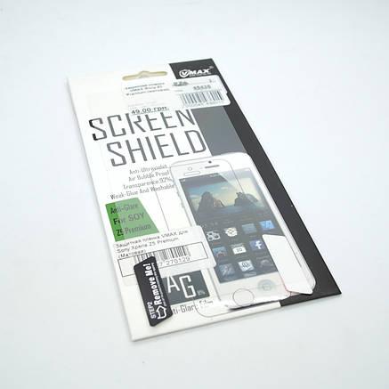 Защитная пленка VMAX Sony Z5 Premium, фото 2