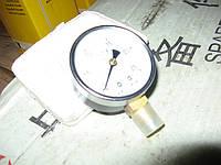 Клапан разгрузки давления ZL (LG) 5990109003