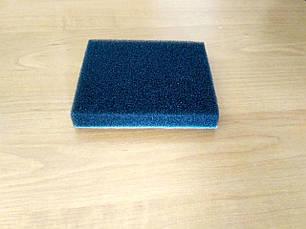 Фильтр выходной для пылесоса Samsung DJ63-00669A, фото 3