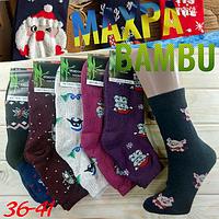 Махровые носки  женские каламбур Bambu Украина ассорти 36-41р  НЖЗ-01715