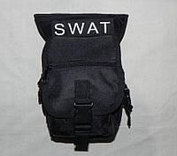 Набедренная сумка SWAT (черная), фото 1