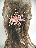 Заколка для волос с хрустальными бусинами розовая, фото 2