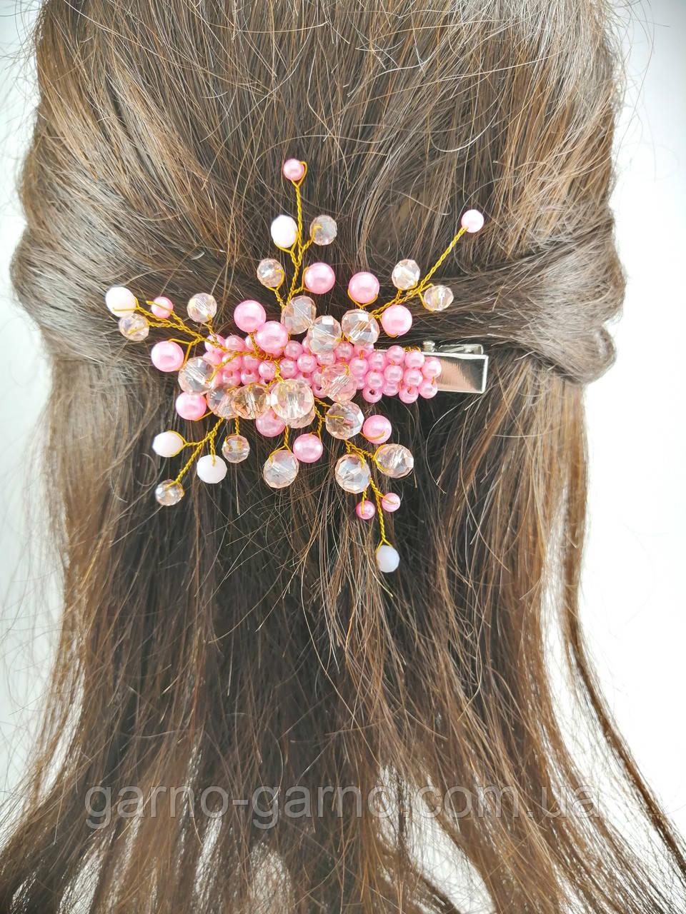 Заколка для волос с хрустальными бусинами розовая