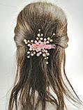 Заколка для волос с хрустальными бусинами розовая, фото 4