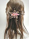 Заколка для волос с хрустальными бусинами розовая, фото 9
