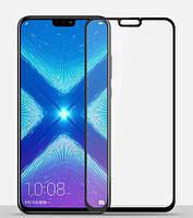 Защитное стекло 5Dдля Huawei  Honor 8X