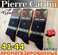 Носки мужские высокие Pierre Cardin Турция 41-44р бамбук чёрные ароматизированное  НМД-0505626