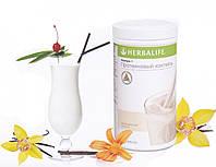 Гербалайф (Herbalife) Коктейль Формула 1(Ваниль)
