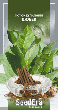Семена табака курительного Дюбек 0,05 г, Seedera, фото 2