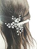 Заколка для волос с хрустальными бусинами Белая Прозрачная, фото 4