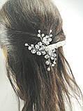 Заколка для волос с хрустальными бусинами Белая Прозрачная, фото 9