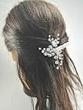 Заколка для волос с хрустальными бусинами Белая Прозрачная, фото 2