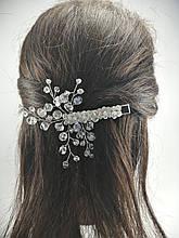 Заколка для волос с хрустальными бусинами Белая Прозрачная