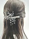 Заколка для волос с хрустальными бусинами Белая Прозрачная, фото 5
