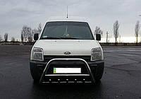 Защита переднего бампера (кенгурятник) Ford Connect 2006+