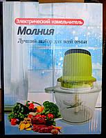 """Универсальный измельчитель продуктов  """"Молния"""" (Гриндер)"""
