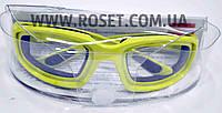Очки против слез для чистки лука Ibili