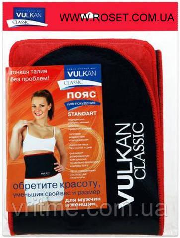 «Vulkan Classic» — пояс для похудения (рамер 100х19 см)