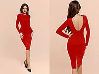 Красное платье футляр с открытой спиной