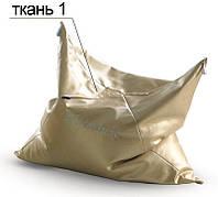 Кресло - мешок тм Martoluxe 80х80 см
