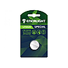 Батарейка Enerlight Lithium CR 2016