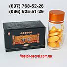Китайский натуральный препарат Shen Bao (Шен Бао) 10табл., фото 4