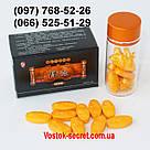 Китайский натуральный препарат Shen Bao (Шен Бао) 10табл., фото 5