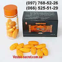 Китайский натуральный препарат Shen Bao (Шен Бао) 10табл., фото 1