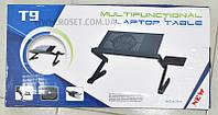 Складная подставка для ноутбука с дополнительным охлаждением Multifunction Laptop Тable Т9
