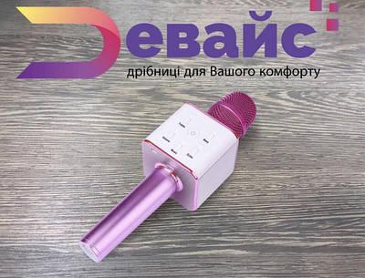 Портативные Микрофоны Караоке